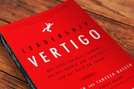 Leadership Vertigo - Tanveer Naseer 1st leadership book